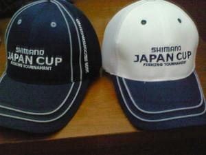 Japancup200807