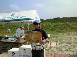 Japancup200912