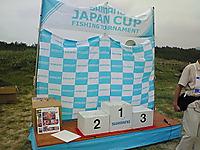 Japancup200704