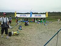 Sbc200803