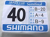 2016052812