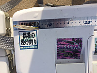 2017080507