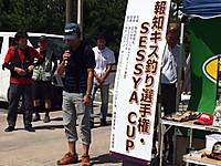 2017090311