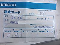 2018090807_2