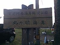 2018101404