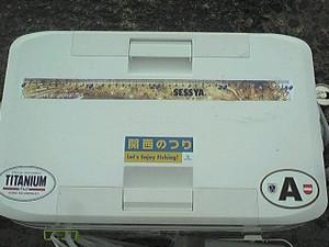 St330519