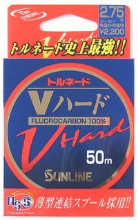 Sunlinetv1