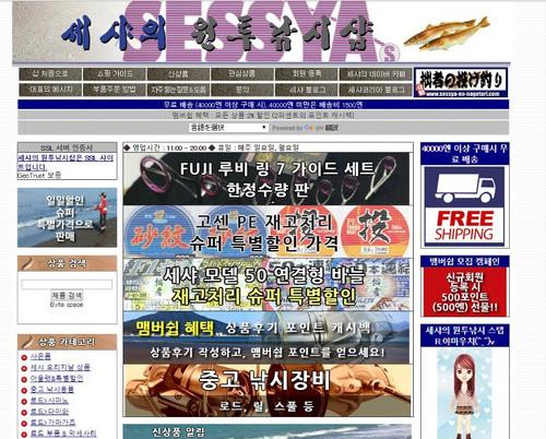 Korea_2