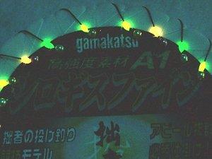 Gamass50smp